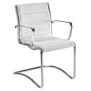 Bezoekersstoel Milano leder wit - Rug H 40 cm