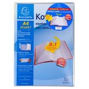 Doorschijnende schriftomslagen Kover® - 21x29,7cm - Kleurloos
