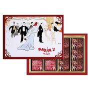 Koffer 48 napolitains Maxim's