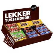 Candy Box 9 Mars-15 Snickers-8 Twix-8 MM-4 Balisto-5 Dove