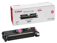 9285A003 CANON LBP5200 CARTRIDGE MAG HC